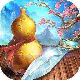 梦回仙域手游果盘游戏 v5.0.4 安卓版