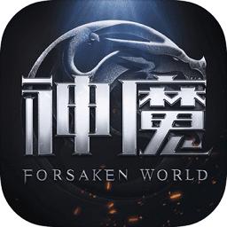 新神魔大陆测试服 v2.16.0 安卓体验版