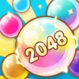 2048森林大作战红包版 v1.0 安卓版