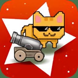 空闲的猫炮最新版 v1.0.2 安卓版