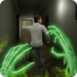 恐怖鬼魂模拟器游戏 v1.1 安卓版