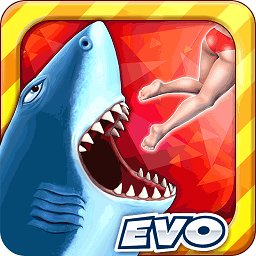 饥饿鲨进化老版本破解版无限金币