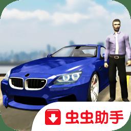 停车场多人游戏无限金币版 v4.4.3 安卓中文版