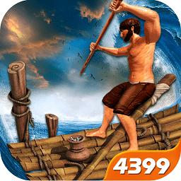 创造我的世界木筏求生无限金币版 v2.7.4399 安卓版
