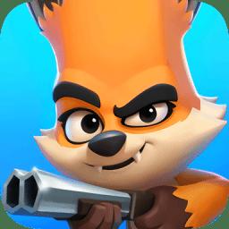 动物王者最新破解版内购(Zooba) v1.25.1 安卓版