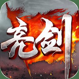 亮剑online手机版 v2.2.0 官方安卓版