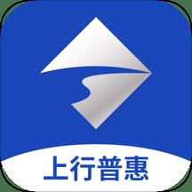 上行普惠app