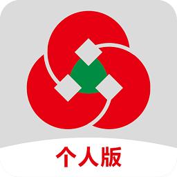山东农信手机银行hd版(个人端) v2.0.8 官方ios版