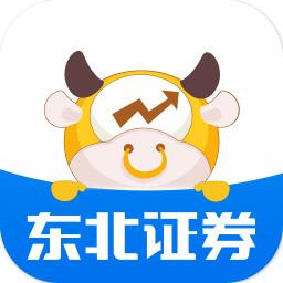 东北证券同花顺iphone版 v5.4.0 苹果手机版