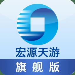 申万宏源天游同花顺苹果版 v2.4.4 iphone版