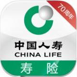 中国人寿寿险下载app二维码