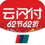 云闪付苹果版app官方下载
