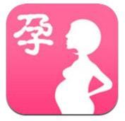 孕期计算器app最新版
