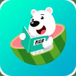 西瓜皮儿童手表app