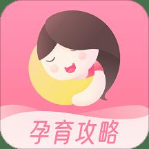 月子说app官方版