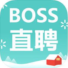 boss直聘安卓最新版