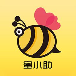 蜜小助app v4.5.2 安卓版