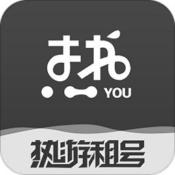 热游租号 v1.0.0 安卓版