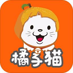 橘子猫返利 v1.4.1 安卓版