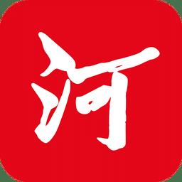 河南日报iphone版 v2.4.6 官方苹果版