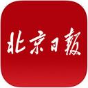 北京日报 v2.5.2 安卓版