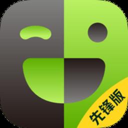 英语流利说先锋版电脑版 v8.8.1 官方最新版