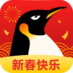 企鹅体育在线直播 v1.1.9 pc最新版