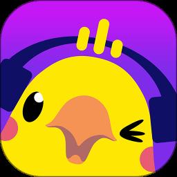 小小语音官方最新版 v1.3.2 安卓版