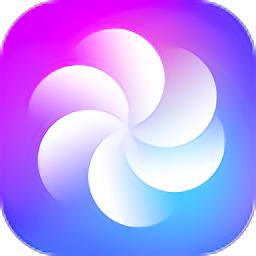 炫壁纸 v2.0.0 安卓版
