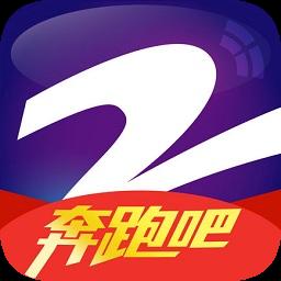 中国蓝tv电脑版 v3.6.1 官方版
