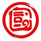 青岛隧e通官方版 v2.2.1 安卓版