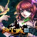地下城盟约手游ios版 v1.3.0 官网iPhone手机版