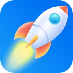 手机清理管家极速版2020 v3.3.1 安卓版