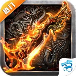 天启互娱55游戏裁决武尊 v1.0.7268 安卓版