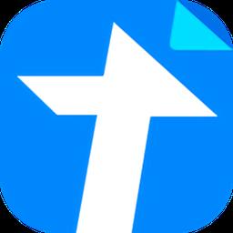 腾讯文档ios版 v2.3.0 iphone版