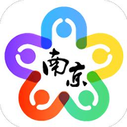 我的南京pc版 v2.9.16 官方最新版
