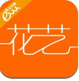 花艺(花艺设计师资讯) v1.1 安卓版