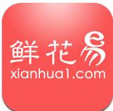 鲜花易(手机订花) v1.1.0 安卓版