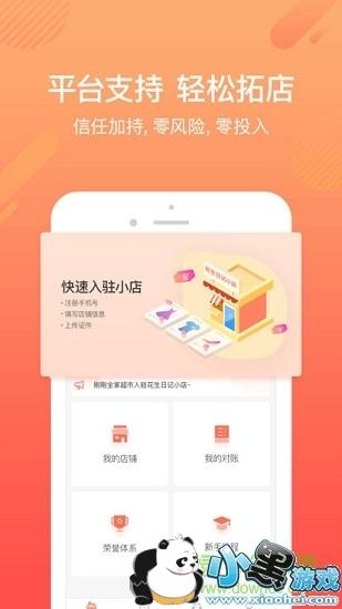 花生日记渠道版app下载