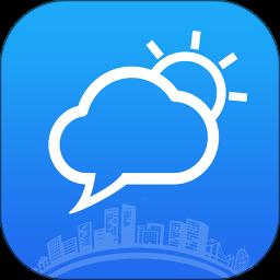 天气说 v1.1.5 安卓版