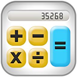 科学计算器专业版 v1.2.7 安卓版