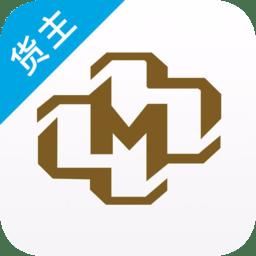 多蒙达货主 v2.0.7 安卓版