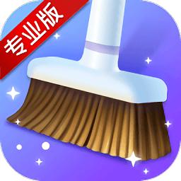 爱清理管家官方版 v1.0 安卓版