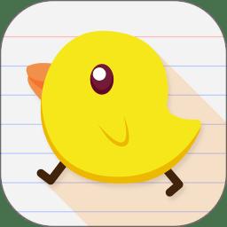 守护日记 v1.9.0 安卓版