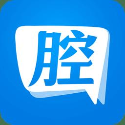 义乌十八腔app v5.1.6 安卓最新版