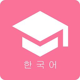 卡卡韩语手机版 v1.3.0 安卓版