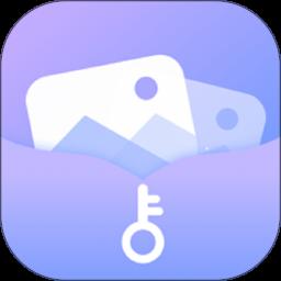 一秘相册app v2.4.7 安卓版