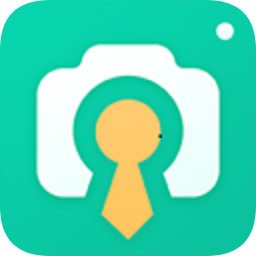 智能最美证件照app v1.0.1 安卓版