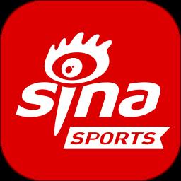 新浪体育手机版 v5.0.0.0 安卓官方版
