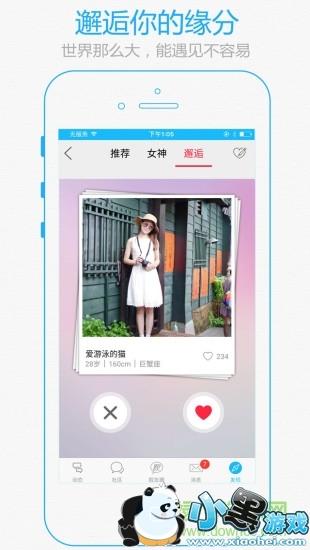 义乌十八腔app